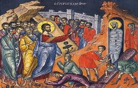 Lázaro foi ressuscitado por Jesus.O que é ressurreição dos mortos ou da carne? Lázaro realmente ressuscitou? O Catecismo da Igreja Católica ensina nobre a ressurreição dos mortos.